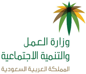 ministry-of-labor-logo